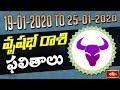 Taurus Weekly Horoscope By Dr Sankaramanchi Ramakrishna Sastry | 19 Jan 2020 - 25 Jan 2020