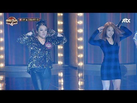 보아 & 신진아 'Kiss my lips' 댄스, 절제된 섹시미 - 히든싱어4 1회