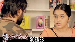 Kannada Movie Scenes | Happy Birthday Kannada Movie | Sachin | Sadhu Kokila | Latest Kannada Movies