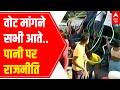 Delhiites stuck b/w AAP & BJP blame-game over water crisis