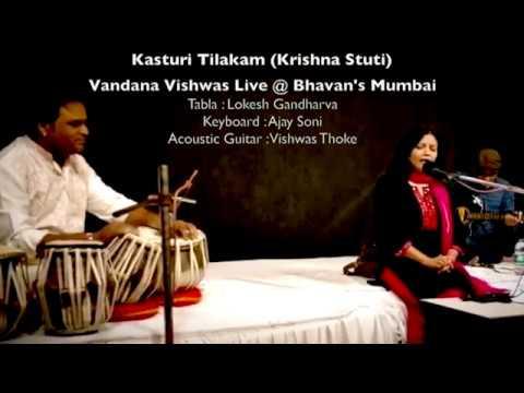 Vandana Vishwas - Krishna Stuti