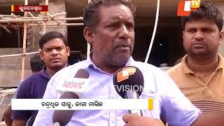 Sahara Prime 19 May 2018 Today News  OTV