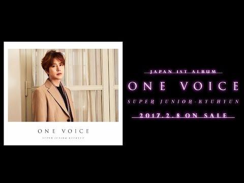 SUPER JUNIOR-KYUHYUN / 1stアルバム「ONE VOICE」全曲ダイジェスト
