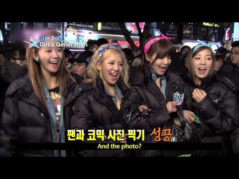 [Star Date] 'Girls Generation' Guerilla Interview!