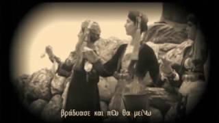 Ellenic Traditional Project - Nikolas A Gkinis - ΜΑΚΡΥΝΙΤΣΑ  /  MAKRΥNITSA - Ο ΧΑΛΑΣΜΟΣ ΤΗΣ ΝΑΟΥΣΑΣ  Traditional Macedonian  song  (Macedonia, Greece)
