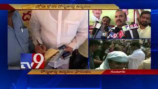 Min Prathipati launches postcard movement for AP Special S..