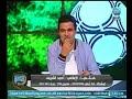 أحمد الشريف مع خالد الغندور يكشف مفاجأت وكواليس غريبة فى مباراة نهائى كأس مصر