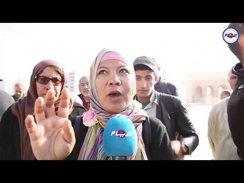 اندونيسيات يشاركن في صلاة الإستسقاء بمسجد الحسن الثاني