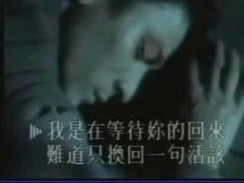 刘德华-冰雨