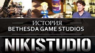 История Bethesda Game Studios - The Elder Scrolls / Fallout от NoClip (РУССКАЯ ОЗВУЧКА)