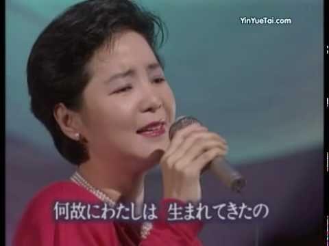 邓丽君 -  香港 HongKong(日语)