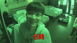 (ENG/SPA/IND) [#NJTTW2] New Journey to the West's Thrilling Morning Mission | #Official_Cut #Diggle