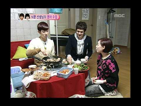 우리 결혼했어요 - We got Married, Jo Kwon, Ga-in(24) #04, 조권-가인(24) 20100327