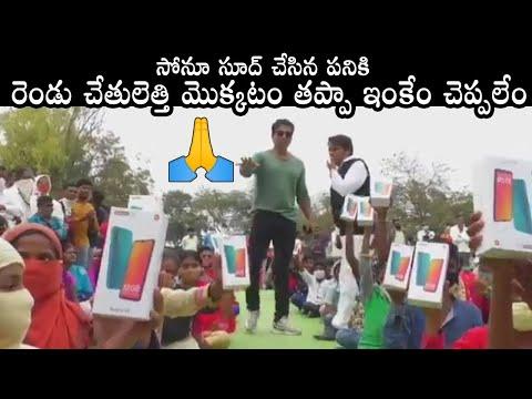 Sonu Sood donates 100 Smartphones to underprivileged students of 6 Schools