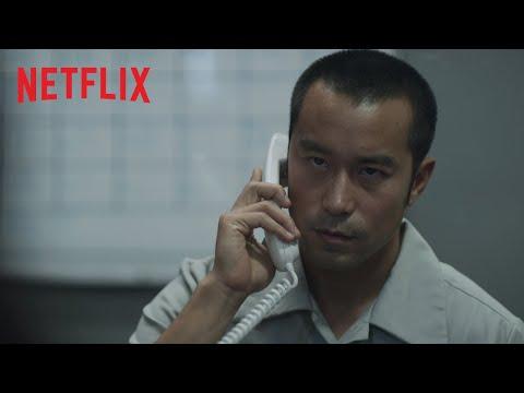 罪夢者 | 正式預告 | Netflix