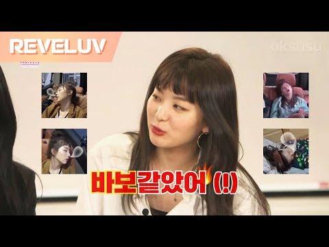 [레드벨벳] 레벨업프로젝트에서 새로웠던 점 (feat.바보같앴엏)