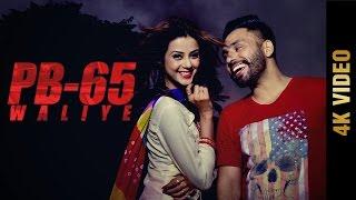 Pb 65 Waliye – Jagdeep Guraya