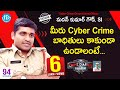 Watch: Cyber Crime Ground Level Officer SI Madan Kumar Goud Interview