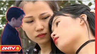 Nữ sinh 2000 đoạt mạng bạn đồng tính vì ghen   ANVCS   ANTV - YouTube