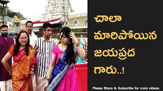 Jaya Prada visits Tirumala temple..