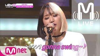 [너목보3 LIVE] 춤 반 노래 반 반포동 제시 - 샹들리에 160804 EP.06