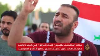 مظاهرات بمدنٍ جنوبي العراق تطالب بتوفير الخدمات الأساسية     -