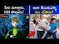 MOST INTERESTING AND AMAZING FACTS IN TELUGU   MARRIAGE CULTURE IN KYRGYZSTAN   RANDOM FACTS