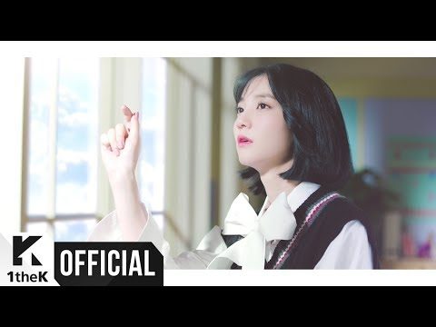 [MV] OH MY GIRL(오마이걸) _ Secret Garden(비밀정원)