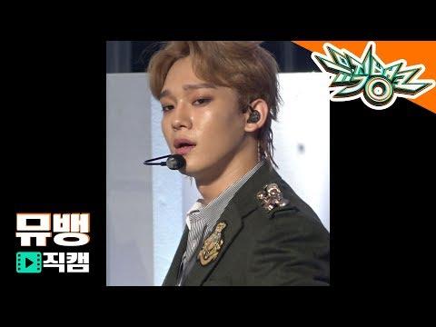 엑소(EXO) 첸 - Tempo / 181102 뮤직뱅크 직캠