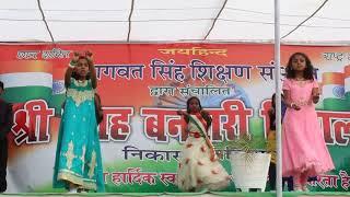 Fir Bhi Dil Hai Hindustani || Class 5