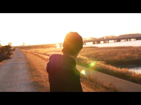 僕がこの世の真ん中で-ナトナキュラ(Official Music Video)