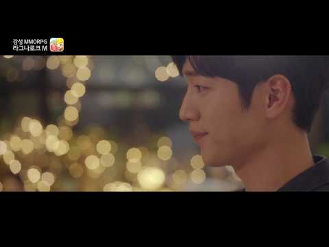 라그나로크M_Short Film(4m30s)_윤아&서강준(Song by 강타)
