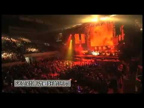 刀郎2011深圳謝謝你演唱會 衝動的懲罰