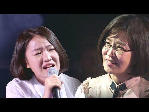 이선희·예진아씨, 신의 경지에 가까운 무대 '이별' 《Fantastic Duo》판타스틱 듀오 EP06
