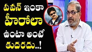 Pawan should behave like a Politician : Allam Narayana..