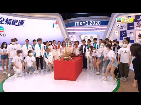 娛樂新聞台 TVB 為東京奧運 舉行拜神儀式