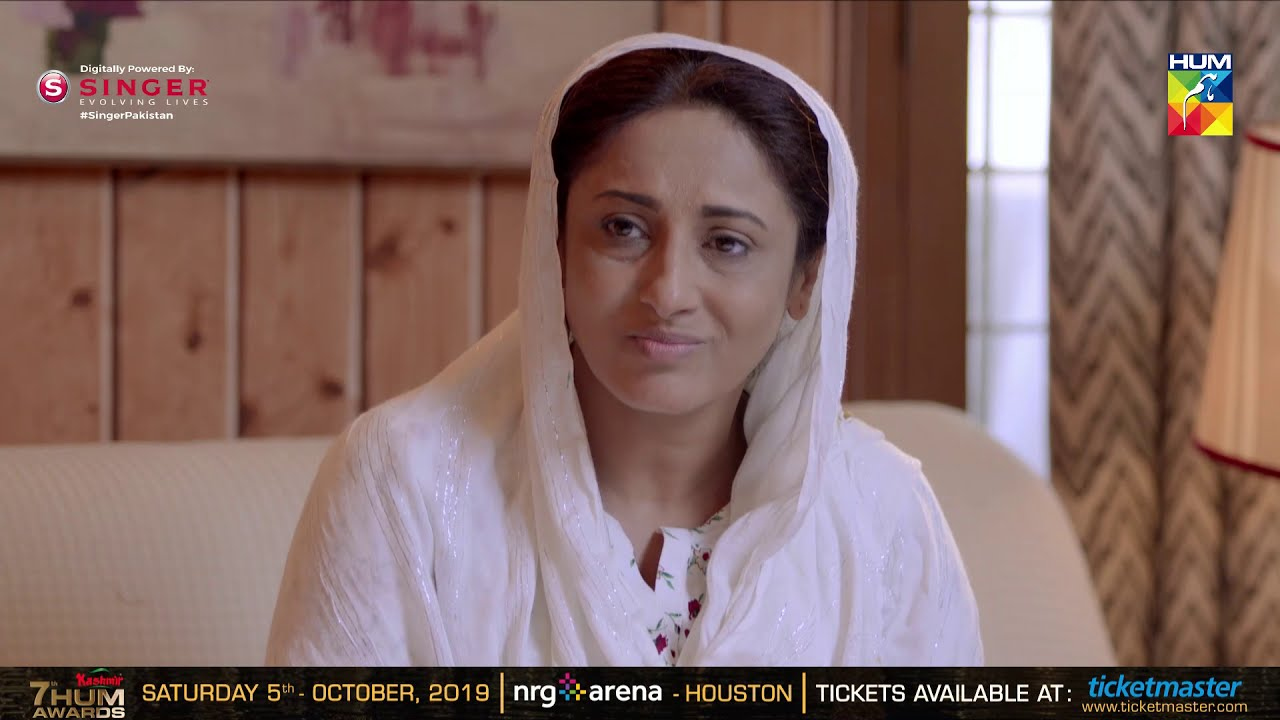 Malaal e Yaar Episode #11 HUM TV Drama 12 September 2019