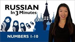Learn Russian - Russian in Three Minutes - Numbers 1-10