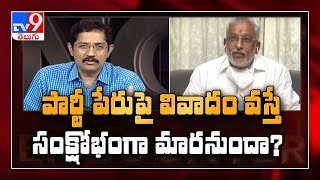 TTD Chairman YV Subba Reddy in Encounter with Murali Krish..