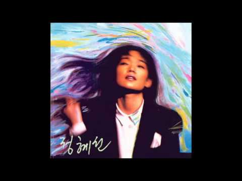 정혜선 - 나의 하늘