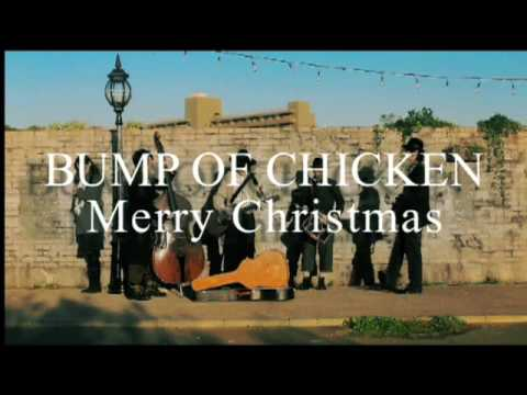 bump of chicken songs