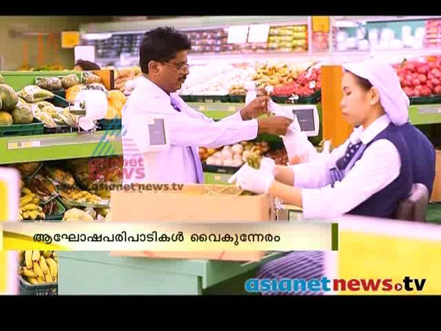 Vishu Celebration at Gulf Malayalees : Gulf Newsവിഷുവിനെ വരവേല്ക്കാന് പ്രവാസി മലയാളികള് ഒരുങ്ങി