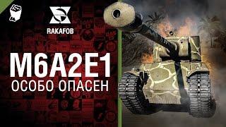 M6A2E1 - Особо опасен №19 - от RAKAFOB
