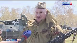 «Вести Омск», итоги дня от 6 мая 2021 года