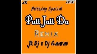Putt_Jatt_Da_(Remix)JKDJ__DJ_Gaurav___DJ MAYA happy birthday specipal song mix