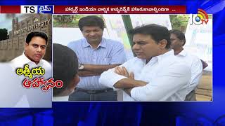 Harvard University invites KTR..