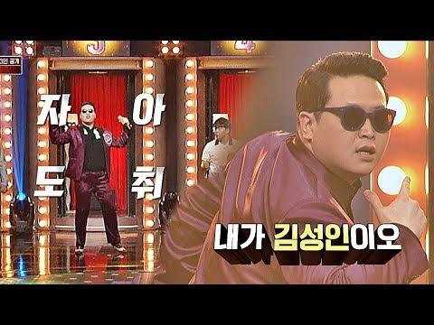 최고 시청률 기록! 싸이(PSY)보다 더 싸이같았던 '강남스타일'♬ 히든싱어5(hidden singer5) 13회