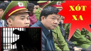Hé lộ phòng giam của ông Đinh La Thăng có gì đặc biệt - News Tube