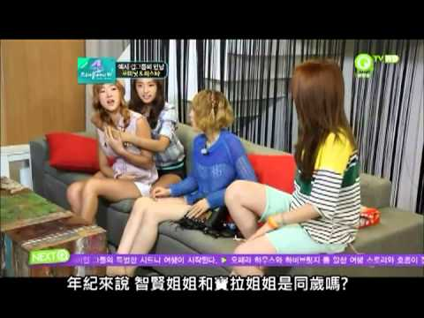 [中字] 120725 4Minute's Travel Maker Ep2 -SISTAR Cut