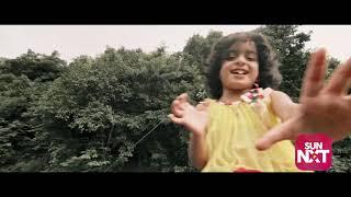 KATAKA (2017) (Kannada | Horror / Thriller) | Ashok Raj, Madhava Karkada, Shalaga Saligrama